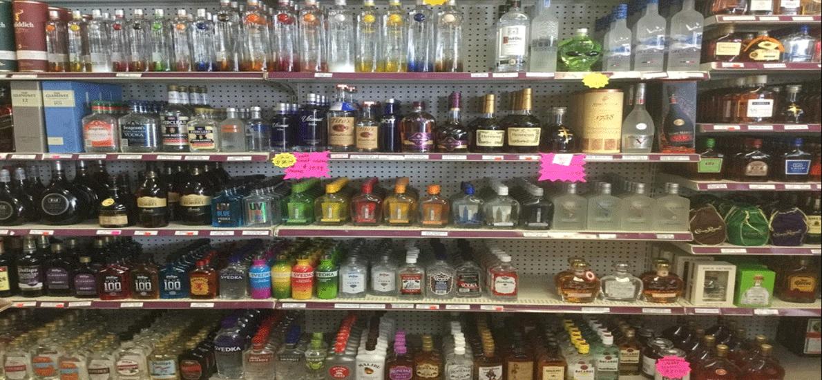 Hopkins Liquor Store-992617-4