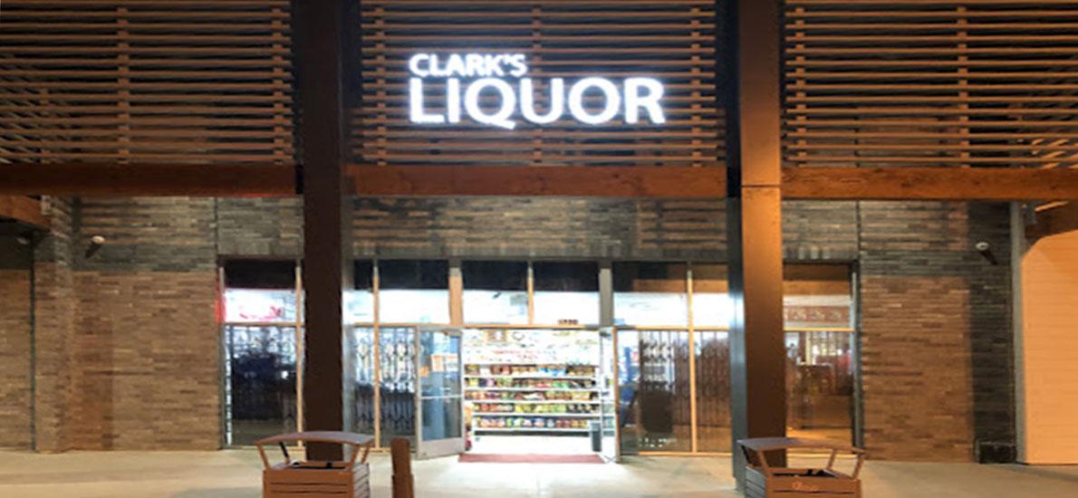 Clark's Liquor -291795-3