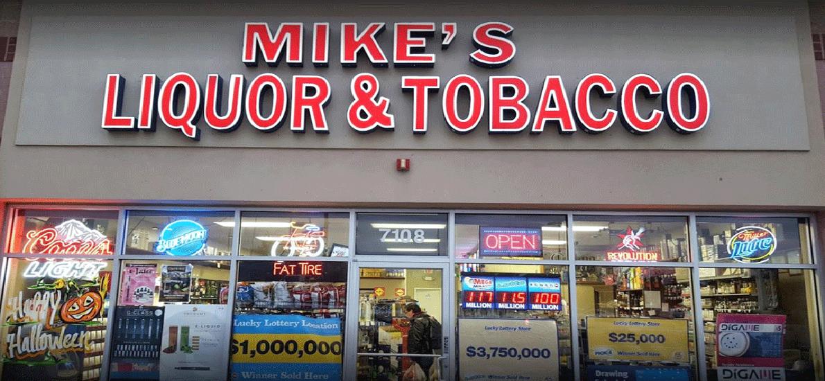 Mike's Liquor & Tobacco-255977-1